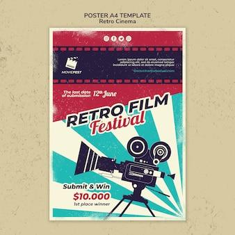 Шаблон плаката для ретро кино