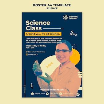 理科教室のポスターテンプレート
