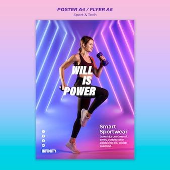 Шаблон постера для спорта и упражнений