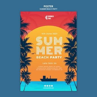 Шаблон плаката для летней пляжной вечеринки