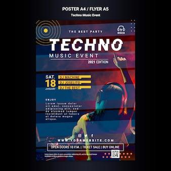 Шаблон плаката для ночной вечеринки техно-музыки
