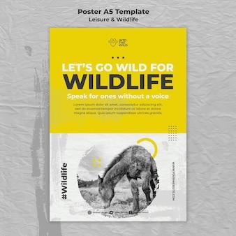 야생 동물 및 환경 보호를위한 포스터 템플릿