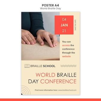 Шаблон плаката ко всемирному дню брайля