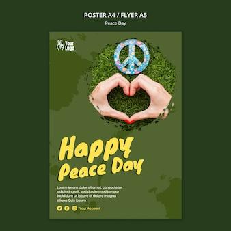 世界平和デーのポスターテンプレート