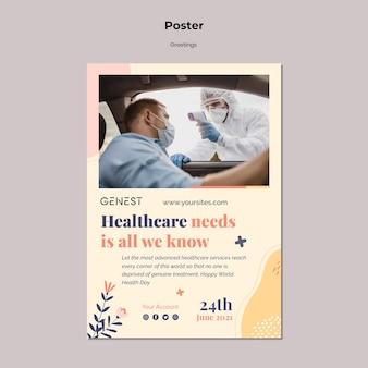 Modello di poster per l'assistenza sanitaria con persone che indossano una maschera medica