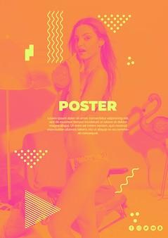 Шаблон постера в стиле мемфис с летней концепцией
