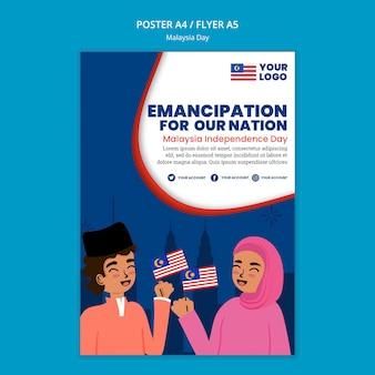 Modello di poster per la celebrazione dell'anniversario del giorno della malesia