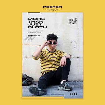 포스터 템플릿 도시 패션