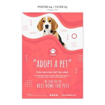 애완 동물을 채택 포스터 템플릿