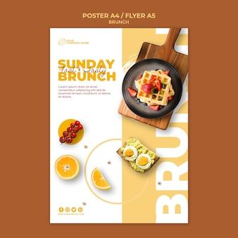 Шаблон постера с темой позднего завтрака