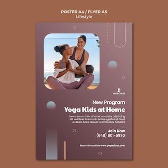 Modello di poster per la pratica e l'esercizio dello yoga Psd Gratuite