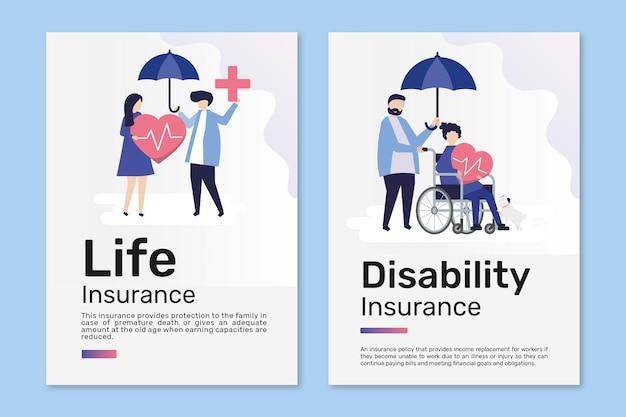 생명 및 장애 보험 포스터 템플릿 psd
