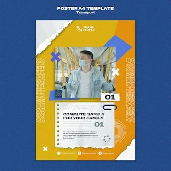 포스터 전송 템플릿 디자인