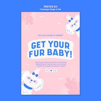 애완 동물을 채택 포스터