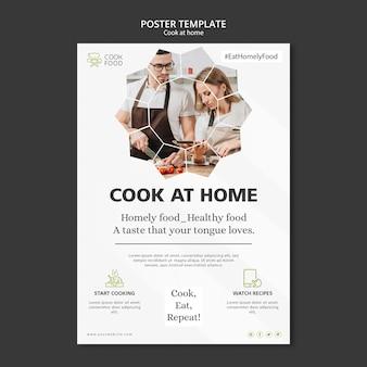 自宅で料理のポスター