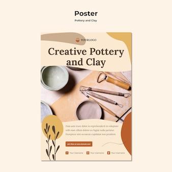 陶器と粘土の広告テンプレートのポスター