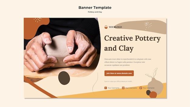 陶器と粘土のバナーテンプレート