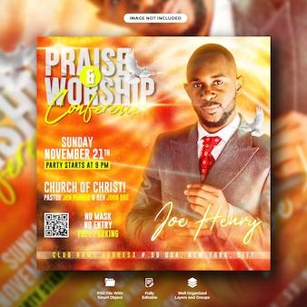 Praise and worship social media web banner template
