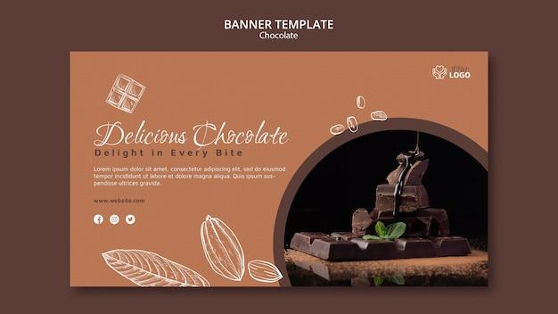 Премиум шоколадный баннер шаблон