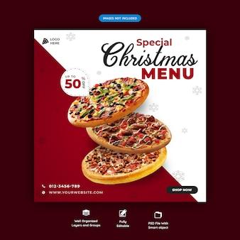 Рождественская еда меню социальных медиа баннер шаблон premium psd
