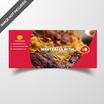 Ресторанная еда в социальных сетях и шаблон поста premium vector