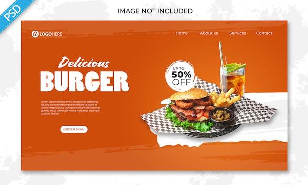 Шаблон баннера целевой страницы ресторана еды premium