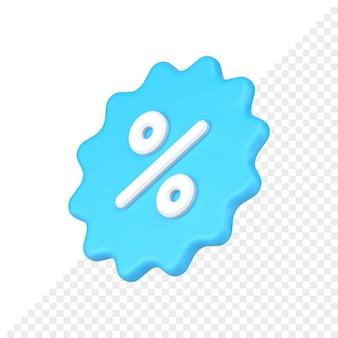 パーセント記号3dレンダリングの値札アイコン
