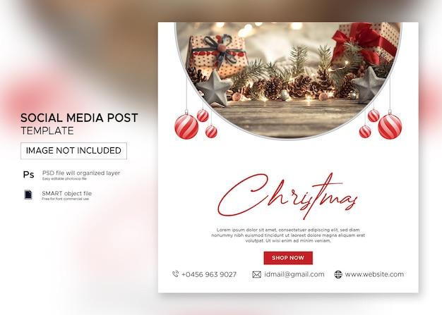 Распечатать новогодний баннер распродажа instagram пост premium psd