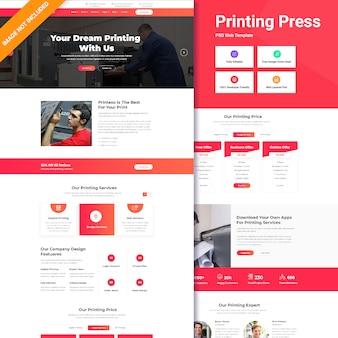 印刷機pod web ui