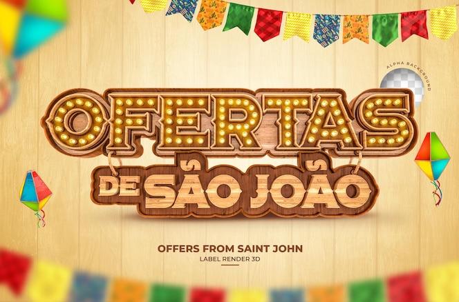 Розыгрыш призов сан-жуан 3d визуализации феста хунина бразилия баннер