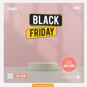 제품 디스플레이 연단은 음식 소셜 미디어 배경을 위해 검은 금요일로 장식되었습니다.