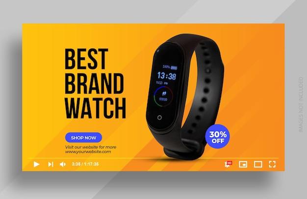 Миниатюра с обзором продукта на youtube или шаблон веб-баннера для продажи умных часов