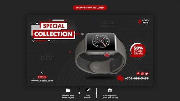Шаблон веб-баннера для продажи продукта