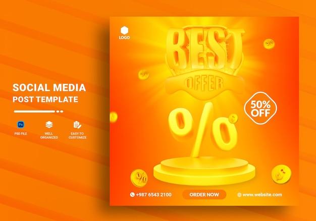 제품 판매 인스타그램 포스트 배너 템플릿