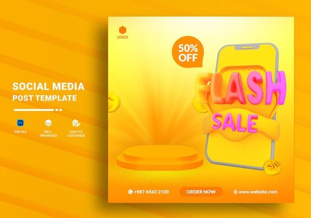 제품 판매 소셜 미디어 배너 템플릿