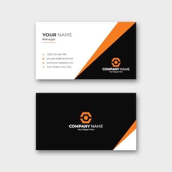 Профессиональный и синий шаблон визитной карточки