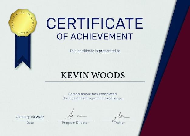 Шаблон сертификата профессиональной награды psd в красном абстрактном дизайне