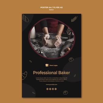 Шаблон плаката профессионального пекаря