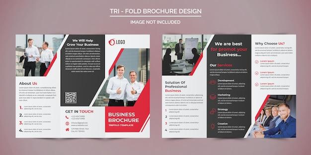 プロフェッショナルビジネス三つ折りパンフレットデザイン