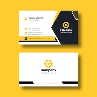 Профессиональный корпоративный шаблон визитной карточки