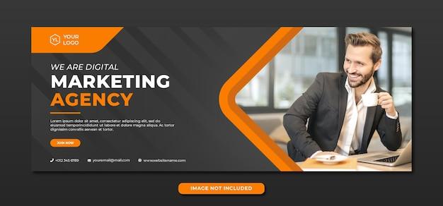 Шаблон баннера профессионального агентства цифрового маркетинга