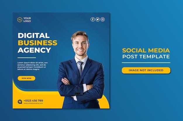 전문 디지털 마케팅 대행사 소셜 미디어 게시물 템플릿 프리미엄 PSD 파일
