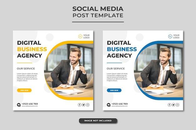 전문 디지털 마케팅 대행사 소셜 미디어 게시물 템플릿