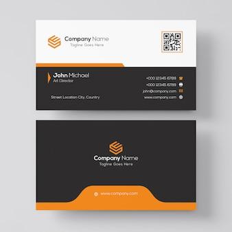 전문 오렌지와 블랙 비즈니스 카드 디자인