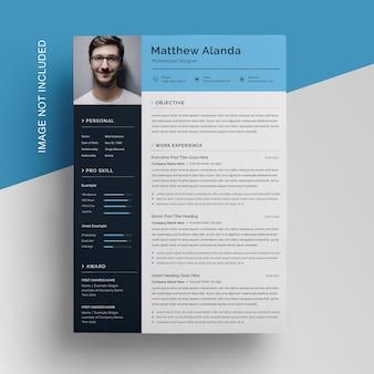 シアンのアクセントでプロフェッショナルな履歴書デザイン