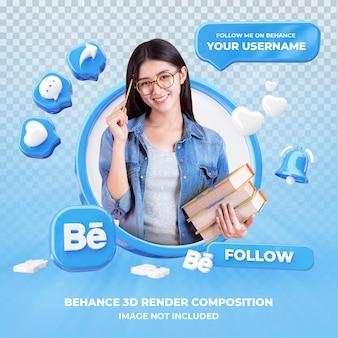 Behance 3d 렌더링 절연 프로필