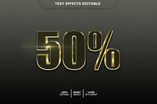 Промо до текстового эффекта