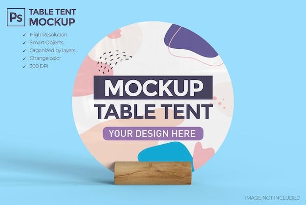 프로모션 테이블 텐트 모형 디자인