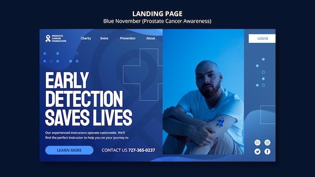 Шаблон целевой страницы осведомленности о раке простаты в синих тонах