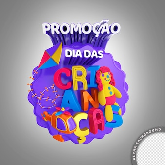 Psd childrens day promotion brazil 3d seal stamp for composition